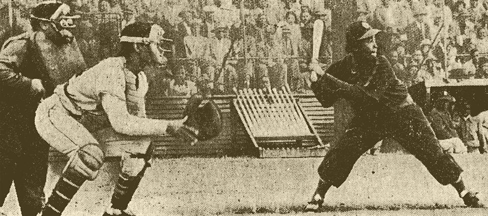 Toni Stone playing Baseball